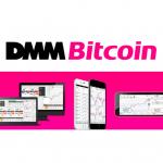 DMMビットコインの口座開設方法を解説!レバレッジは何倍まで?